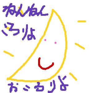 Cocolog_oekaki_2009_08_13_02_39