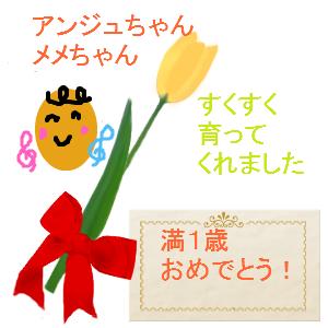 Neta_028_cocolog_oekaki_2010_08_30_