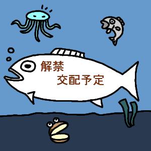 Neta_011_cocolog_oekaki_2011_09_01_