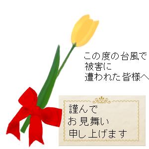 Neta_028_cocolog_oekaki_2011_09_06_