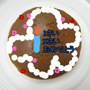 Neta_029_cocolog_oekaki_2011_11_1_2